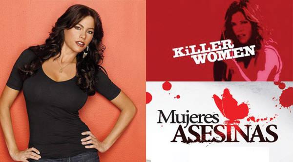 KillerWoman_Vanidad
