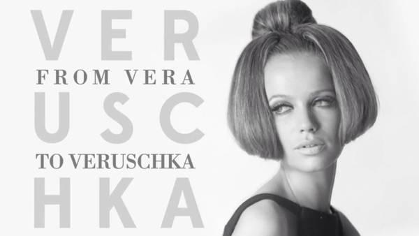 Veruschka_Vanidad
