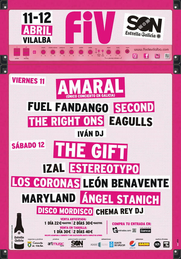 FIVCartel_Vanidad