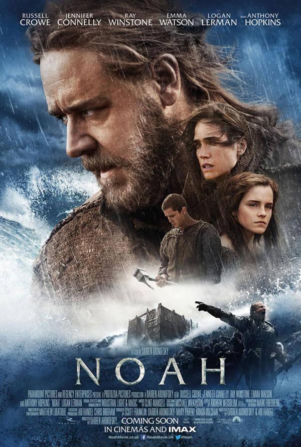 Noah_Vanidad
