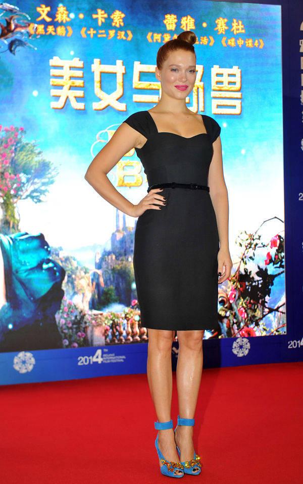 2014 Beijing International Film Festival -