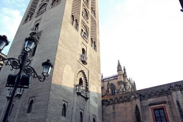 Sevilla3-Vanidad