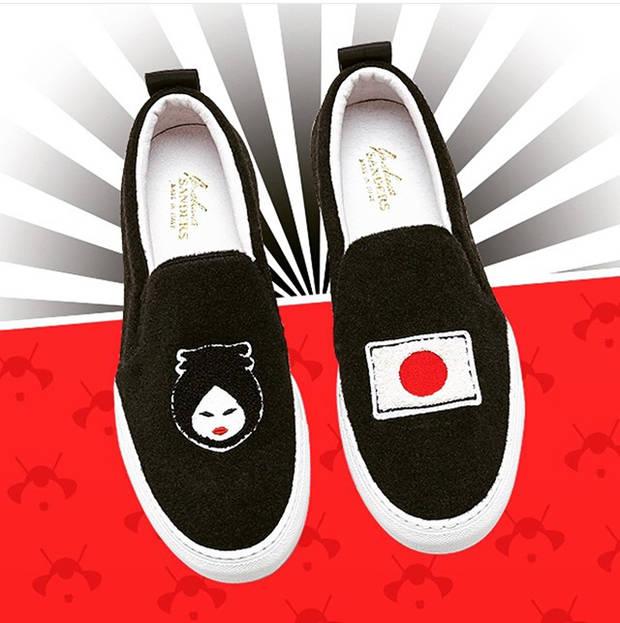 japan-vanidad