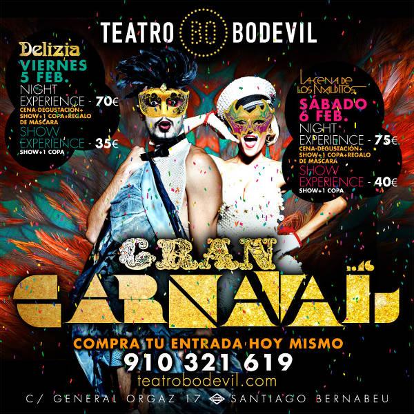 TeatroBodevil_Vanidad