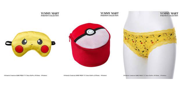 pokemon-hazte-todos-aumenta-fondo-armario-pokemon-go-yummy-mart