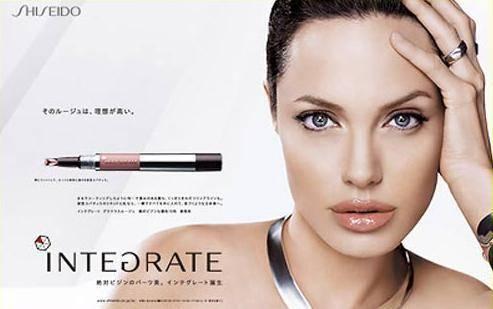 angelina jolie shiseido japon