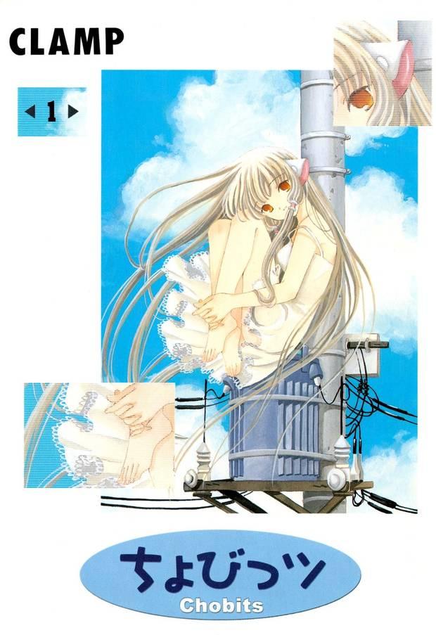 literatura manga chobits