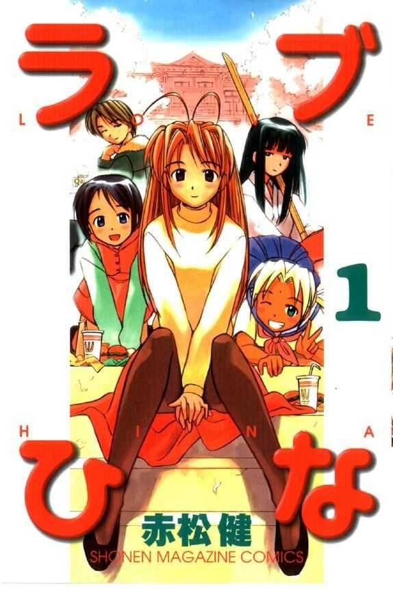 literatura manga love hina