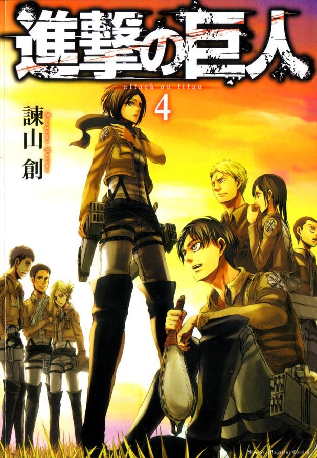 literatura manga titanes