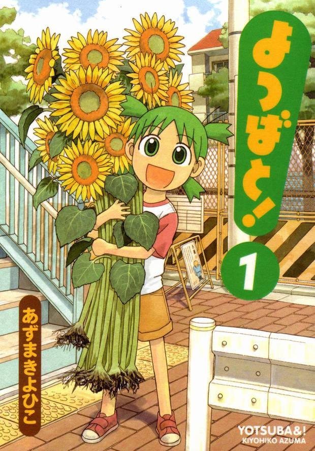 literatura manga yotsuba