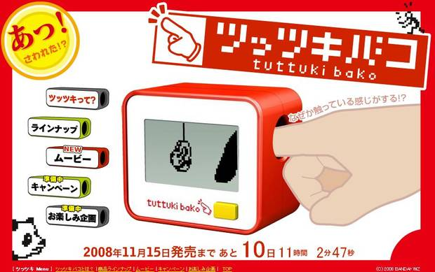 Gadgets tamagochi