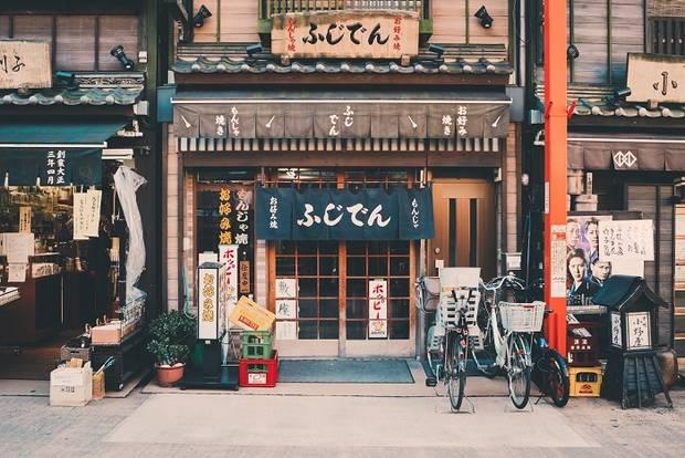 viajes_mayo_tokio