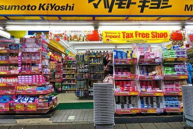 tokio MATSUMOTO KIYOSHI - VANIDAD - 4
