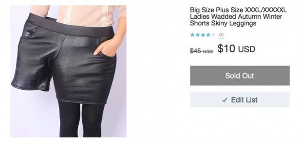 plus size body shaming short